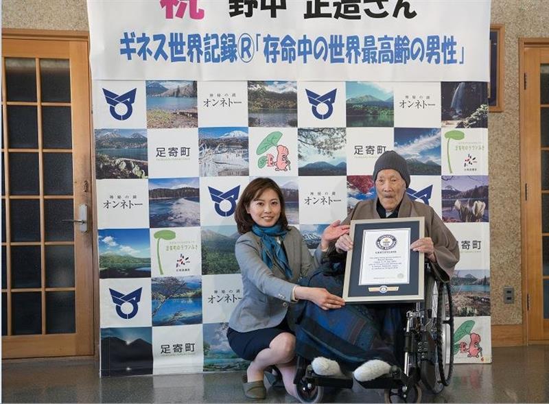 Com 112 anos, japonês é o homem mais velho do mundo