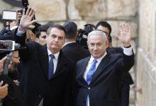 Jair Bolsonaro visita o Muro das Lamentações
