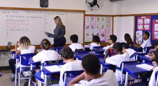 Escola Estadual no Rio de Janeiro