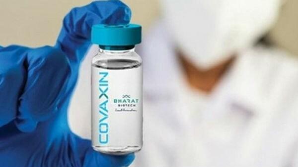 Covaxin, da farmacêutica Bharat Biotech