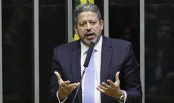 Arthur Lira (PP)