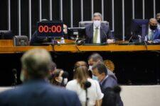 Arthur Lira na Câmara dos deputads