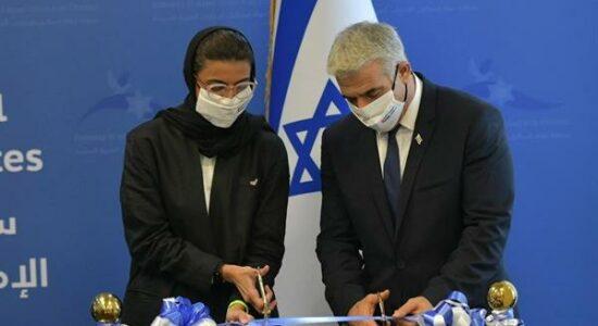 Israel inaugurou primeira embaixada em território árabe