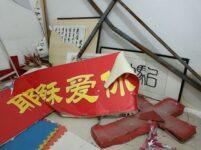 Igreja chinesa é destruída pelas autoridades após se recusar a ser registrada